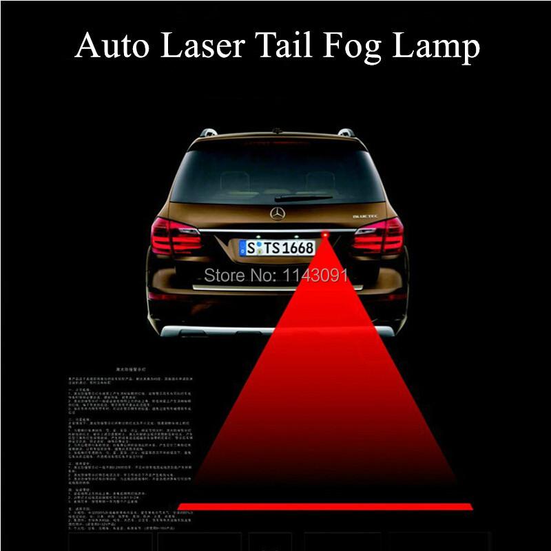 Cars laser fog tail light