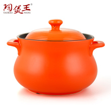 Buy 3L Fashion Colored Enameled Ceramic Soup Pos Casseroles Ceramique Stewing Ceramic Cooking Soup Pot Free for $63.74 in AliExpress store
