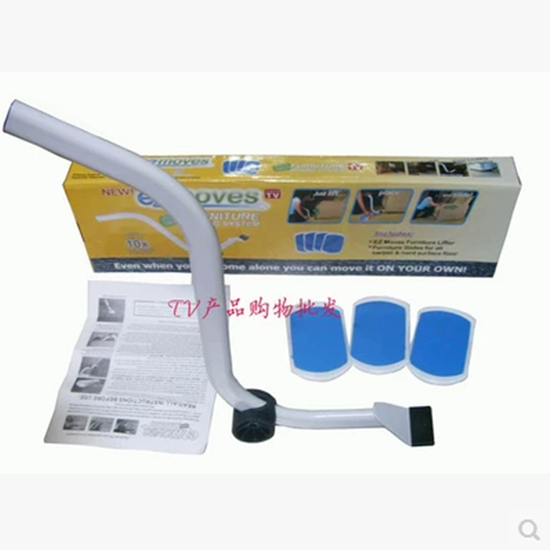 Factory wholesale moving furniture pads furniture moving for Furniture moving pads