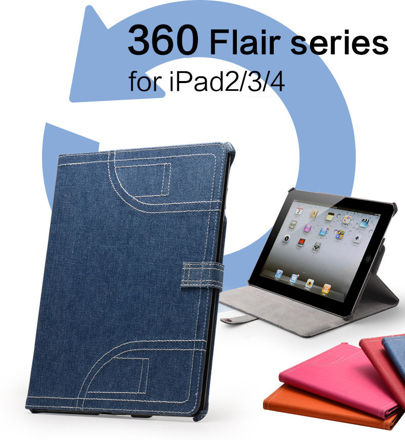 Denim case for iPad 2 3 4 unique top quality famous brand wholesale free shipping<br><br>Aliexpress