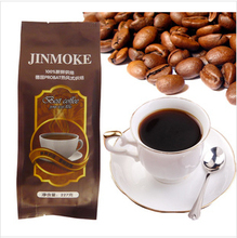 Only Today 227g Fresh Bake Blue Mountain Coffee Beans Original Coffee Bean Slimming Coffee Slimming Lose