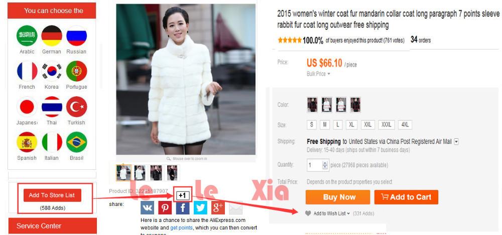Женская одежда с быстрой доставкой с доставкой
