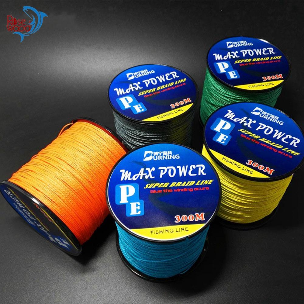 леска плетенка многоцветная