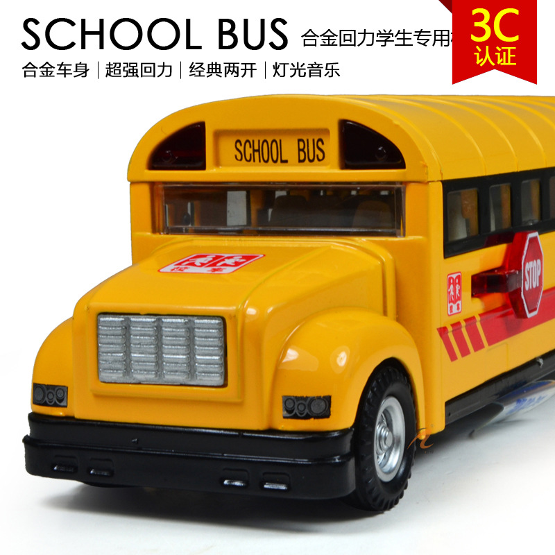 Caibo America classic acousto-optic version bus alloy model cars toy for children LH016512(China (Mainland))