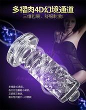Внутренней Части для Leten гибкий мужчина автоматический электрический sex machine, hands free мастурбация чашки Интерьера Запасные Части(China (Mainland))