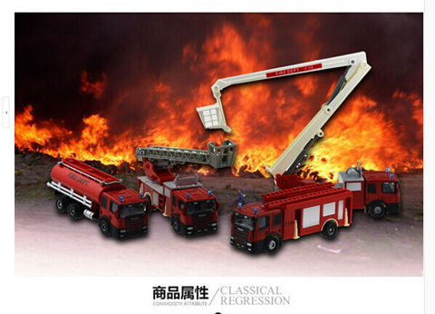 Boy Toy Educational Toys Fire truck 4 Pack car model taxied toy 3+ boy Birthday present Free Shipping(China (Mainland))