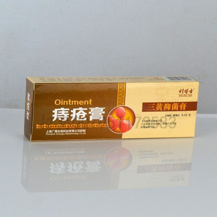 2pcs New Product Chinese Musk Hemorrhoids Ointment Anus Prolapse Hemorrhoids Medication Anal Fissure Bowel Bleeding Cream 20g  2pcs New Product Chinese Musk Hemorrhoids Ointment Anus Prolapse Hemorrhoids Medication Anal Fissure Bowel Bleeding Cream 20g  2pcs New Product Chinese Musk Hemorrhoids Ointment Anus Prolapse Hemorrhoids Medication Anal Fissure Bowel Bleeding Cream 20g  2pcs New Product Chinese Musk Hemorrhoids Ointment Anus Prolapse Hemorrhoids Medication Anal Fissure Bowel Bleeding Cream 20g  2pcs New Product Chinese Musk Hemorrhoids Ointment Anus Prolapse Hemorrhoids Medication Anal Fissure Bowel Bleeding Cream 20g  2pcs New Product Chinese Musk Hemorrhoids Ointment Anus Prolapse Hemorrhoids Medication Anal Fissure Bowel Bleeding Cream 20g  2pcs New Product Chinese Musk Hemorrhoids Ointment Anus Prolapse Hemorrhoids Medication Anal Fissure Bowel Bleeding Cream 20g  2pcs New Product Chinese Musk Hemorrhoids Ointment Anus Prolapse Hemorrhoids Medication Anal Fissure Bowel Bleeding Cream 20g  2pcs New Product Chinese Musk Hemorrhoids Ointment Anus Prolapse Hemorrhoids Medication Anal Fissure Bowel Bleeding Cream 20g  2pcs New Product Chinese Musk Hemorrhoids Ointment Anus Prolapse Hemorrhoids Medication Anal Fissure Bowel Bleeding Cream 20g  2pcs New Product Chinese Musk Hemorrhoids Ointment Anus Prolapse Hemorrhoids Medication Anal Fissure Bowel Bleeding Cream 20g  2pcs New Product Chinese Musk Hemorrhoids Ointment Anus Prolapse Hemorrhoids Medication Anal Fissure Bowel Bleeding Cream 20g