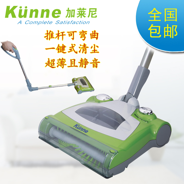 wireless cleaner Handsomeness mute wireless automatic robot household hadnd vacuum cleaner electric mop ultra-thin