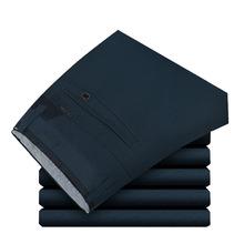 Fashion Men Casual Pants Brand GUSIC Big Size Pants Men Business Trousers Mens Cotton Summer Pants Khaki Pant For Man 30186