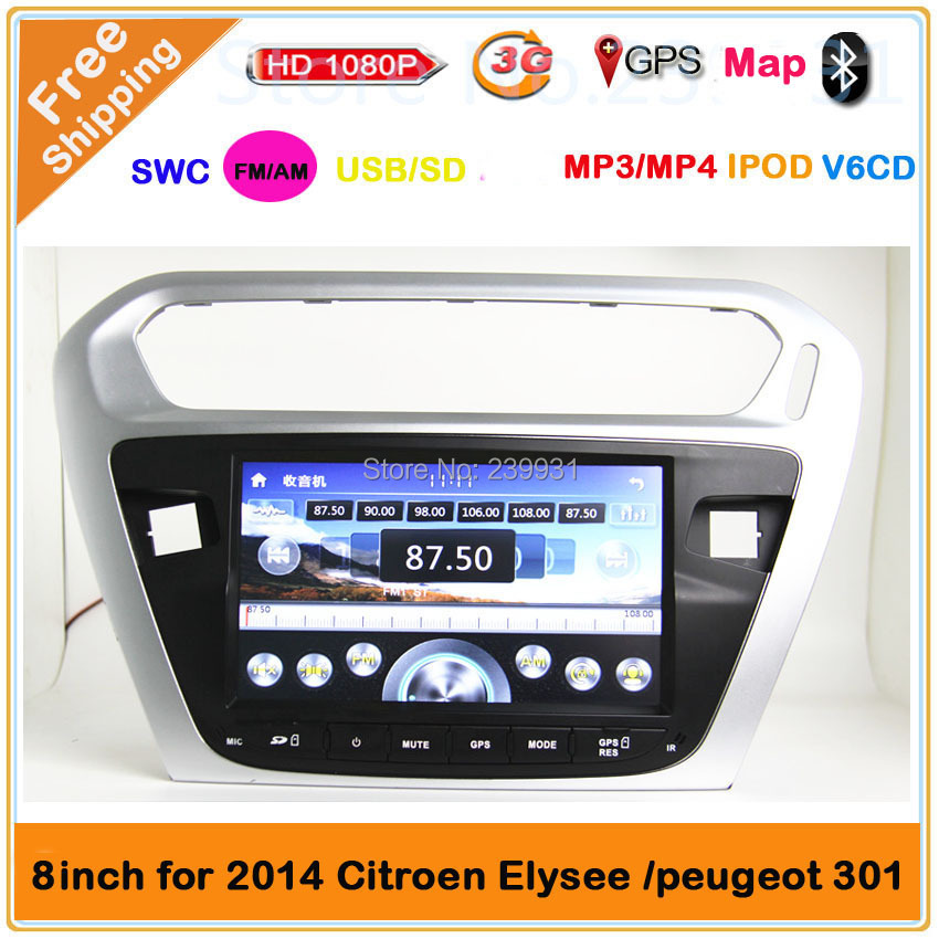 8 inch car radio and audio DVD player for 2014 Citroen Elysee /peugeot 301 Built-in GPS navigation + gift MAP card free shipping(China (Mainland))