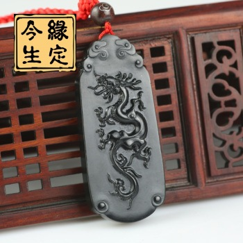 Hetian Jade Dragon Zodiac Dragon Stereo Carved Dragon Flight Pendant  necklace With Certificate <br><br>Aliexpress