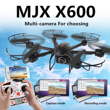 MJX X600 FPV RC Quadcopter 2.4G 6-axis Drone Headless Mode can add C4005 WIFI Drone with Camera RC Helicopters VS X5SW