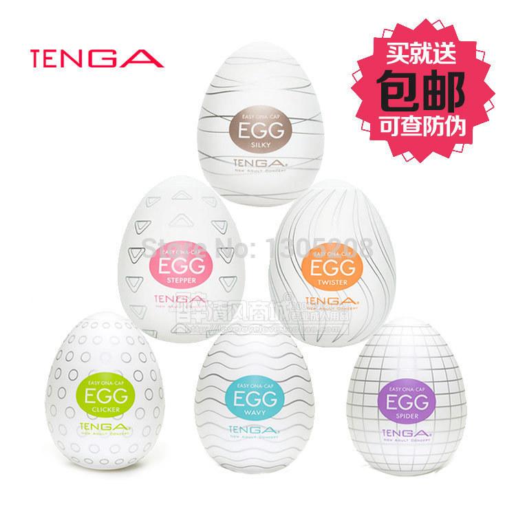 Egg 12 models Masturbatory Cup, Silicon Pussy,Male Masturbator,adult sex toys for men pocket pussy(China (Mainland))