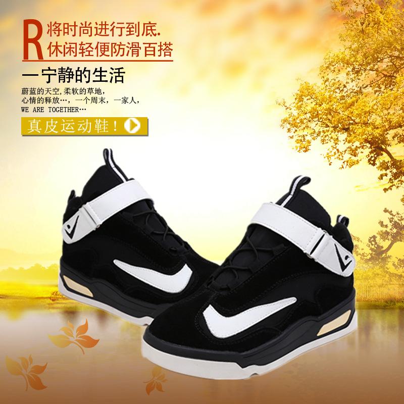 Leather shoes autumn kids leather sports shoes 2015 kids sport big boys shoes<br><br>Aliexpress
