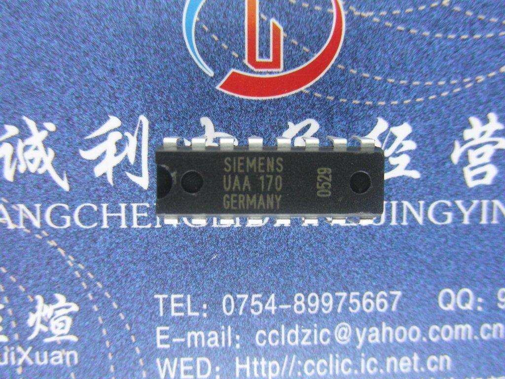 UAA170(China (Mainland))