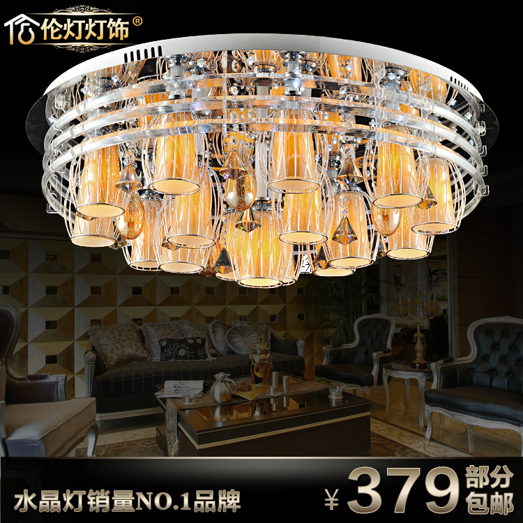 new arrival Lamps fashion luxury crystal led remote control ceiling light living room lights restaurant lamp 4096 free shipping(China (Mainland))