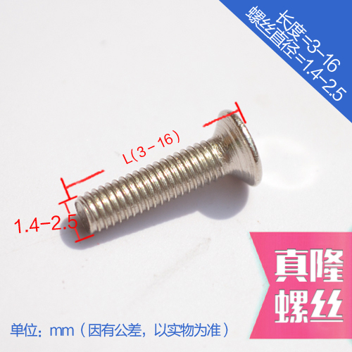 Flat Head Machine Screws Flat Head Screw Electronic