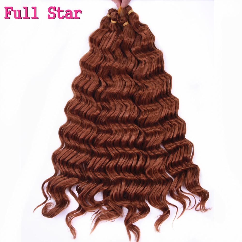 deep wave full star hair 033