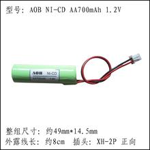 Аккумулятор для CXAB Ni CD aa аккумуляторная батарея 1.2 В 700 мАч для мигалки безопасности выхода из светодиодов лампы