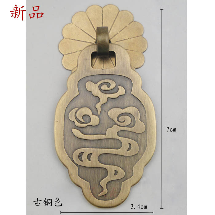 [Haotian vegetarian] antique handle the new classical Chinese furniture door drawer handle HTE-198 Shuiyun<br><br>Aliexpress