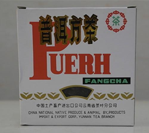 Гаджет  Zhongcha Seven cake tea PU er tea puer small brick 100g box packing health tea pu