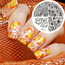 Elegant Flower Nail Art Stamp Stamping Template Image Plate BORN PRETTY BP-17
