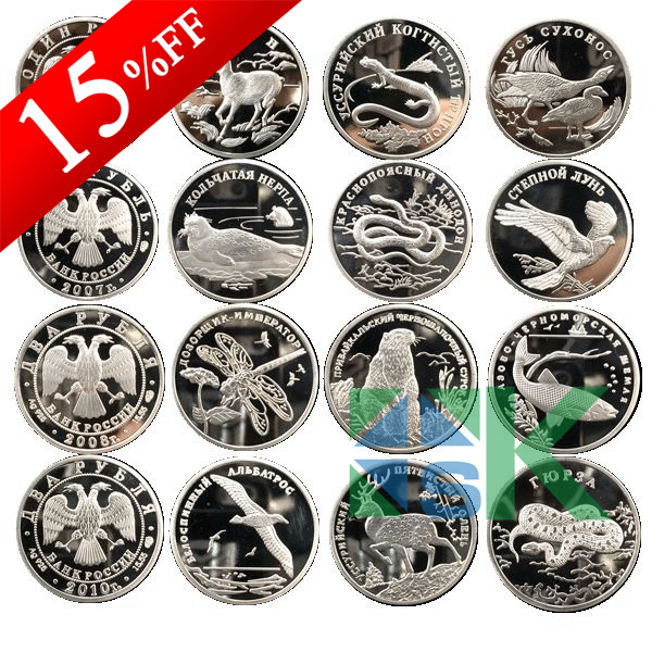 Wholesale 2006 - 2010 Russian Red Data Book rare wildlife silver plated coin,12pcs/set silver coins(China (Mainland))
