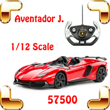 Christmas Gift Rastar 57500 1/12 Aventador J RC Large Race Drift Car Speed Tracing Vehicle Electric Drive Toy With Power Motor