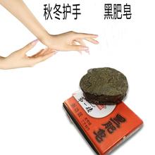 SUPER COOL Black Soap Face Care Shaving Moisturizing Whitening Skin Care Remove Blackheads Soap(China (Mainland))