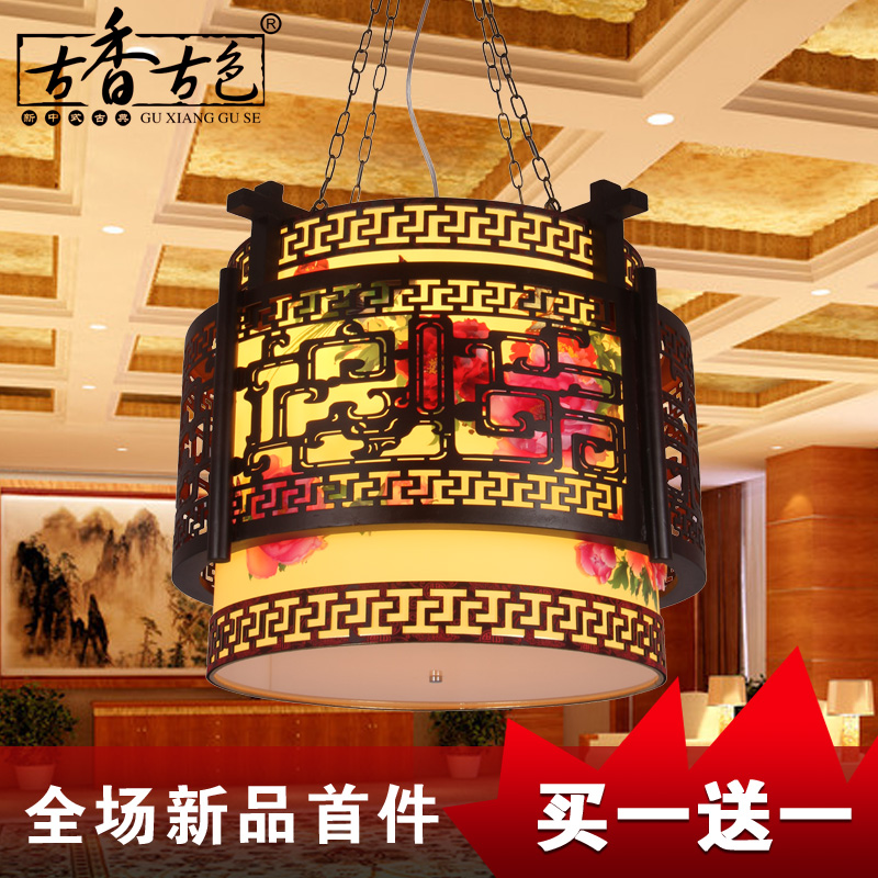new arrival New arrival chinese style lobby pendant light wool classic lamps antique peones circle lighting free shipping(China (Mainland))
