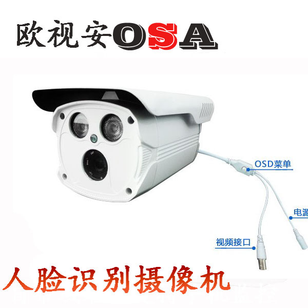 Face recognition surveillance cameras HD 800 informants face tracking digital wide dynamic camera lens(China (Mainland))