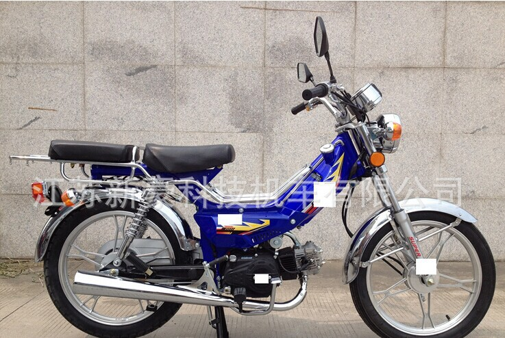 wholesale dropshipping Mini Motorcycle 50cc small sport scooter.(China (Mainland))