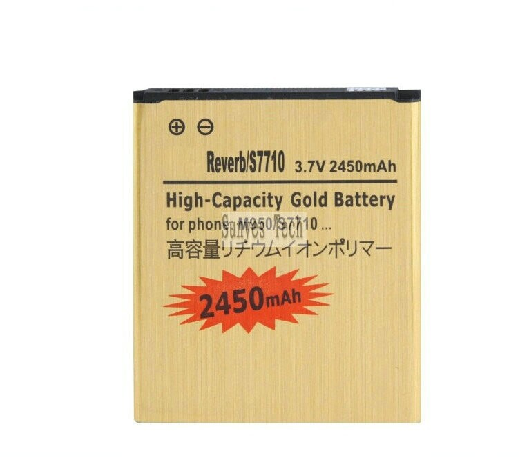 1X High Capacity 2450mAh Gold Business Replacement Battery for Samsung Galaxy Reverb Galaxy Xcover 2 S7710 M950