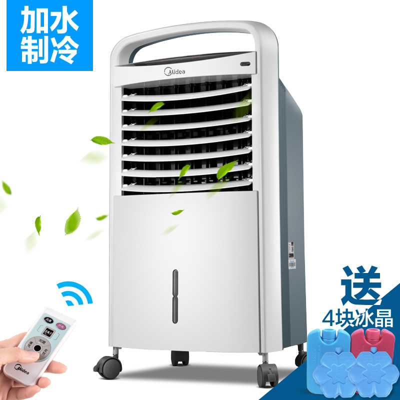 Free shipping air conditioning fan cooler cooling cooling fan remote control household refrigerating humidifying air(China (Mainland))