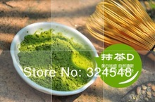 1000g Natural Organic Matcha Green Tea Powder,Free Shipping