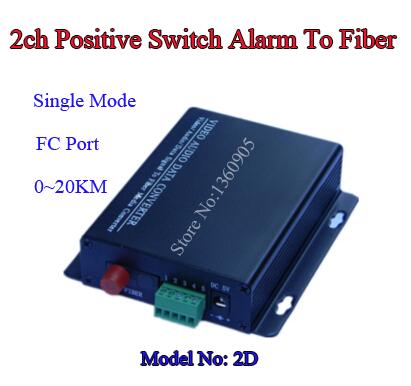 Фотография 2D Security IR Beam Alert To Fiber Media Transceiver 2ch Positive Switch Alarm Optical Converter Single Mode FC 20KM