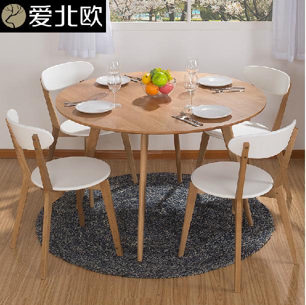 Mesa de comedor redonda con cuatro sillas s lido de la familia de madera mesa de comedor en - Mesa redonda con sillas ...