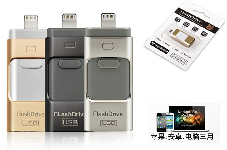 2016 Hot New IOS For iphone OTG Usb Flash Drive Pen drive for iphone storage usb stick pendrive 5 5S 6 6S 16gb 32gb 64gb 128gb(China (Mainland))