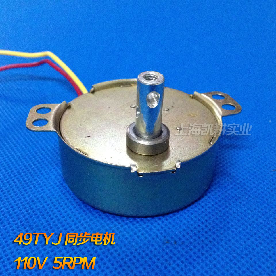 49tyj Claw Pole Permanent Magnet Synchronous Motor Ac Gear