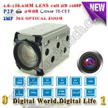 Buy H.265 1080P cctv security camera block ptz ip camera 36X Optical zoom speed dome camera module cam module mini camera for $471.53 in AliExpress store