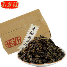 From 1980 years pu er older tree ripe loose tea Chinese yunnan the Puer pu erh puerh pu'er shu tea, te leaf teas 100g TA002