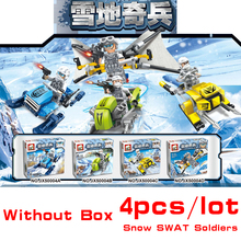 Buy JX 4Pcs/lot Snow Swat Soldiers Military Army Weapon Figure militar building block brick sets Enlighten toys Children for $9.10 in AliExpress store