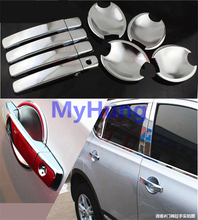 Car styling door handle cover door handle bowl trim for nissan Qashqai dualis 2007 2008 2009 2010 2011 2012 2013 abs chrome(China (Mainland))