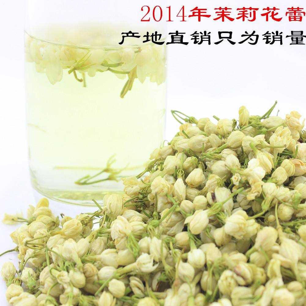 Jasmine flower tea herbal tea place of production flower fruit tea jasmine flower buds 25G<br><br>Aliexpress