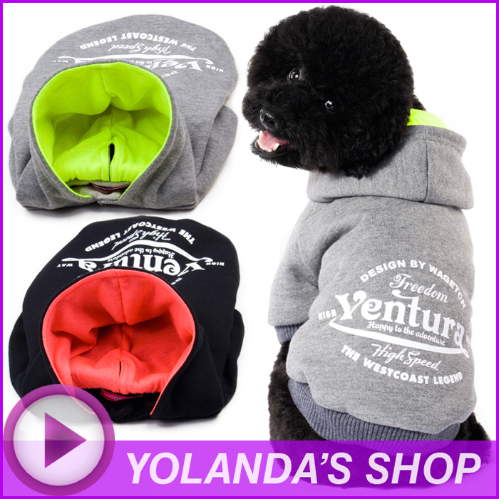 Wholesale Dog Clothes Designer From China Free Shipping Fashion dog
