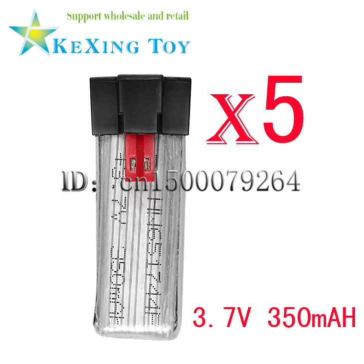 s 3.7V 350MAH lithium polymer battery spares SYMA X1 remote control helicopter 2.4G drone quadcopters - KeXing toys store
