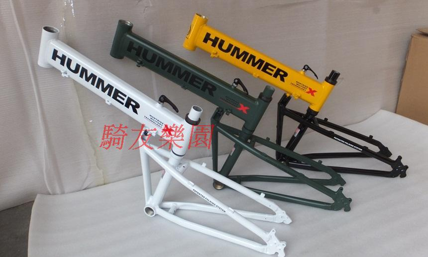 26 Inch Mountain Bike Frame Us Hummer Paratrooper Folding
