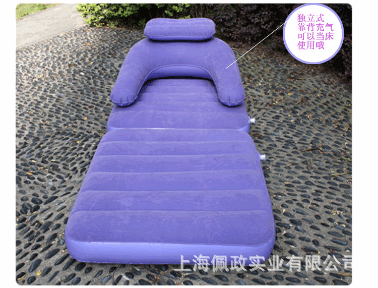 2015 hot sale nice design inflatable bed out side camping seat gray color high quality PVC cushion(China (Mainland))