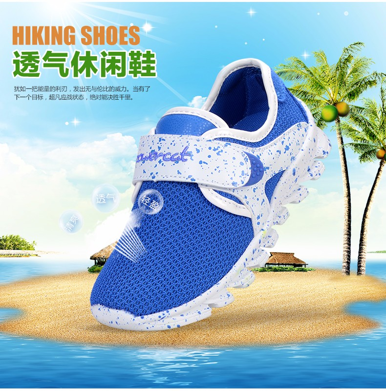 Hot 2016 Sale children shoes breathable running shoes girls and boys sports shoes fashion kids sneakers comfortable outdoor shoe