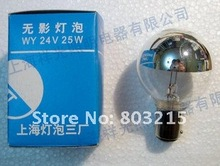 WY 24V 25W Shadowless Lamp(China (Mainland))